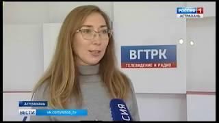 """Воспитанники школы-интерната №3 увидели закулисье ГТРК """"Лотос"""""""