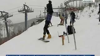 Репортаж: олимпийская сборная России по сноуборду тренируется в Красноярске