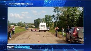 В Башкирии иномарка насмерть сбила ребенка, выбежавшего на дорогу
