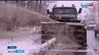 50 февраля: пензенские коммунальщики продолжают бороться со снежными завалами