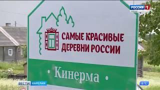 Предпочтения россиян выяснило федеральное агентство по туризму