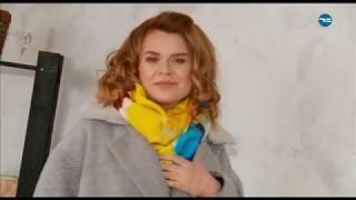 Большие перемены: Дарья Ураевская, ч. 2