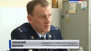 В Свердловском суде Костромы вынесли приговор группе воров
