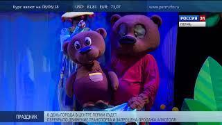 В Пермь на гастроли приехал Красноярский театр кукол