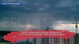 Грозы с порывистым ветром идут на Вологодскую область