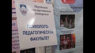 Форум «Карьера-2018» прошел в МарГУ