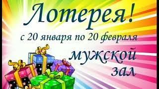 Новости 2010 01 29