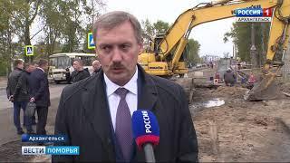 Движение по Ленинградскому проспекту в Архангельске полностью откроют в конце октября
