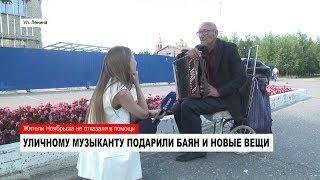 НОВОСТИ от 16.07.2018 с Ольгой Тишениной