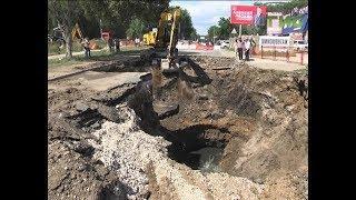 Портал в подземелье открылся в Самаре на улице Алма-Атинская