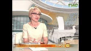 """""""Город С"""" от 29.08.2018"""