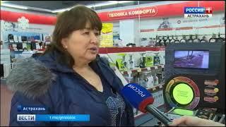 Астраханцы стали чаще покупать товары в рассрочку