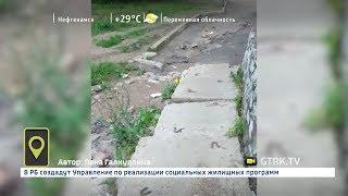 В Уфе из-за ремонта дороги люди не могут попасть к себе домой