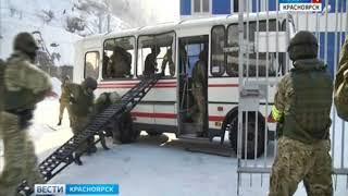 В Железногорске прошли учения силовиков