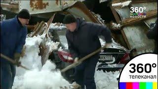 К рухнувшему в Балашихе автомобильному ангару приехали рабочие