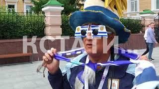Самые стойкие иностранные болельщики приехали в Нижний Новгород