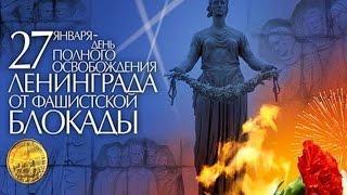 Новости Петербурга 27.01.2015