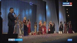 В Петрозаводске подвели итоги конкурса «Миссис Великая Русь»