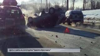 В районе Юбилейного моста в Ярославле произошло сразу несколько ДТП