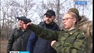 Военно спортивная «Зарница» прошла в Иркутске