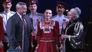 Донской губернатор поздравил главную Аксинью страны с 90-летием