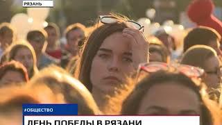 Новости Рязани 10 мая 2018 (эфир 15:00)