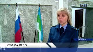 Олегу Казарцеву увеличили срок
