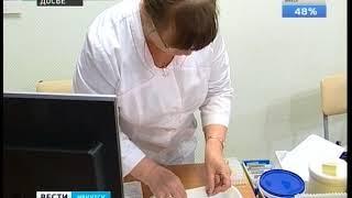 Клещи укусили 20 человек в Иркутской области