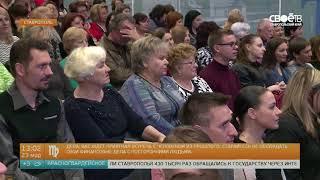 Подарок на праздник работникам культуры. В Ставрополе построят новый концертный зал
