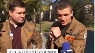 В Белгороде появилась кленовая аллея