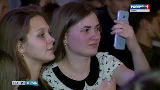 В Перми провели V межрегиональный конкурс «Студент года»