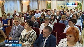 Публичное обсуждение результатов правоприменительной практики Минприроды прошло в Йошкар-Оле