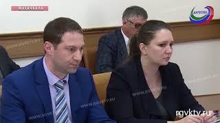 В правительстве РД обсудили реализацию инвест-проектов в области туризма