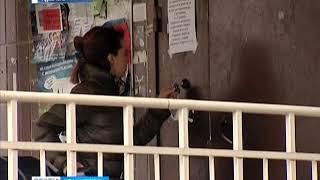 Анонс: жителей дома на улице Годенко попросили срочно привиться от кори