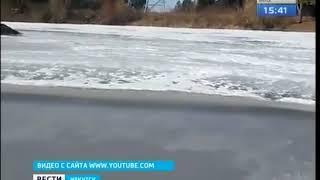 Два автомобиля провалились под лёд Иркута возле села Смоленщина