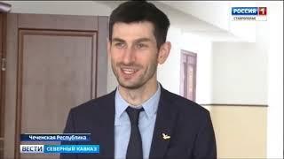 Учителем года-2018 стал педагог из Чечни