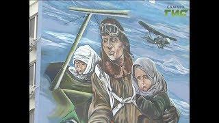 Самара первый российский город, который увековечил память советского лётчика, Александра Мамкина