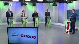 Дебаты с участием доверенных лиц кандидатов на должность Президента РФ. 13. 03. 18