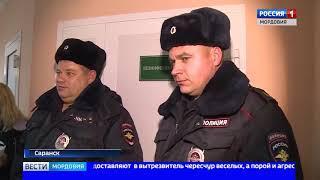 Возможность закрытия вытрезвителя в Саранске обсуждают в городской мэрии