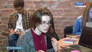 Выпускники Школы главного архитектора защищали свои проекты