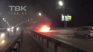 В Красноярск на мосту сгорела «Волга»