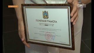 Губернатор Владимиров вручил награды ставропольским работникам торговли