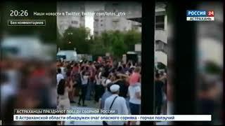 """Без комментариев"". Эфир от 2.07.2018"