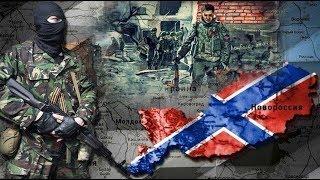 Ростислав Ищенко Если на Донбассе  начнется наступление ВСУ то распад Украины уже неизбежать