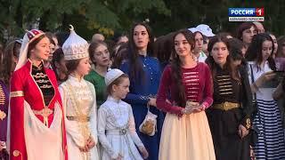"""Адыгский круг"" (на черкесском языке)"