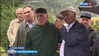 Вести Карачаево-Черкесия 18.07.2018