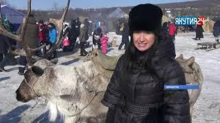 День оленевода отмечают в Нерюнгри