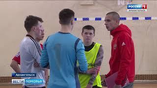 В Архангельске прошёл футбольный турнир в поддержку российских олимпийцев