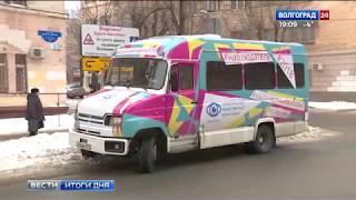 Национальный общественный мониторинг проверит готовность Волгоградской области к выборам