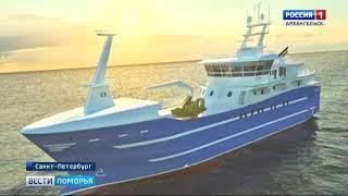 В Петербурге на заводе «Северная верфь» для поморских рыбаков заложили судно — ярусолов-процессор